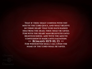 Romans 10:9-10, 13 Tablet