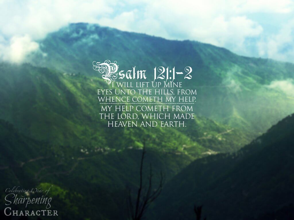 Psalm 121:1-2 Tablet