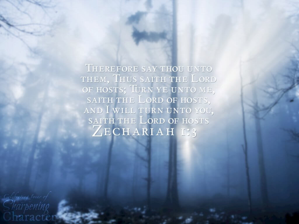 Zechariah 1:3 Tablet