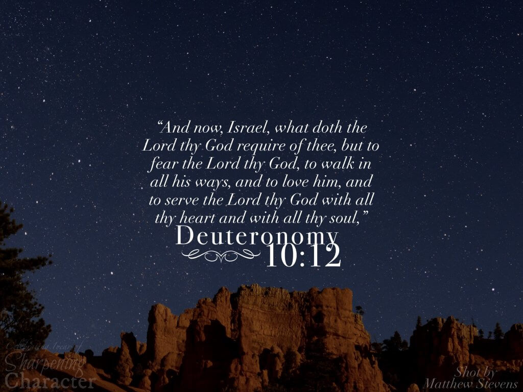 Deuteronomy 10:12 Tablet