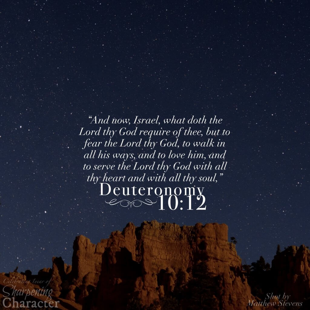 Deuteronomy 10:12 Phone